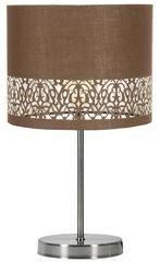 Настольный светильник Candellux Arabesca 41-19533