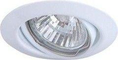 Встраиваемый светильник Arte Lamp A1213PL-3WH