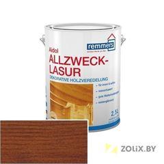 Защитный состав Защитный состав Remmers Allzweck-Lasur (nussbaum) 2,5л