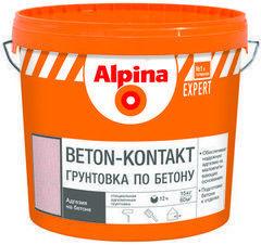 Грунтовка Грунтовка Alpina EXPERT Beton-Kontakt (15 кг)