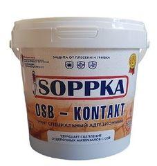 Грунтовка Грунтовка Soppka OSB-Kontakt (7 кг)