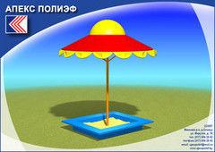 Апекс Полиэф Навес «Зонтик»