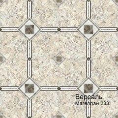 Линолеум Линолеум Комитекс Лин Версаль Магеллан 233