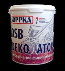 Декоративное покрытие Soppka OSB Dekorator (2.5 кг)