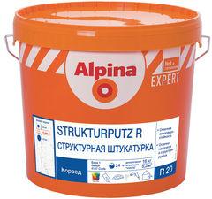 Декоративное покрытие Alpina Expert Strukturputz R 30 База 1