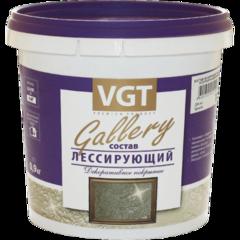 Декоративное покрытие ВГТ Лессирующий состав Gallery серебристо-белый 0.9 кг