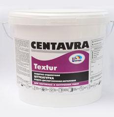 Декоративное покрытие Centavra Защитно-отделочная НВ П 1 ПС 3, светлые тона (8 кг)