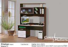 Письменный стол Союз-Мебель Альфа