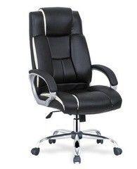 Офисное кресло Офисное кресло Halmar Crypto (черно-белый)