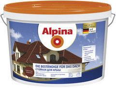 Краска Краска Alpina Die Bestandige fur das Dach (красный) 10 л