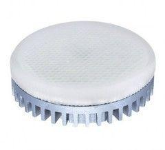 Светодиодный светильник JazzWay PLED-GX53 10W белый