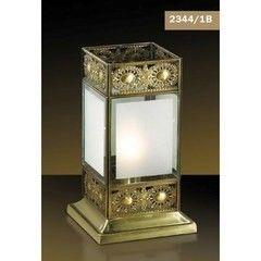 Настольный светильник Odeon Light Valso 2344/1B