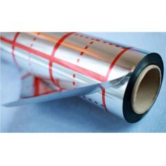 Комплектующие для систем водоснабжения и отопления Kotar Фольга для теплого пола (0,105 микрон)