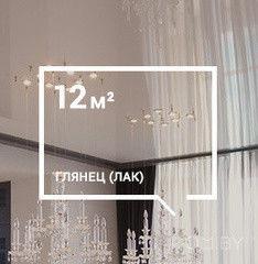 Натяжной потолок Pongs 130 см, глянец (лак), белый, 12 кв.м