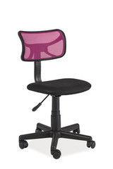 Офисное кресло Офисное кресло Signal Q-014 (розовый)