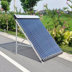 Солнечный коллектор Солнечный коллектор Fadi Solar SESC 20
