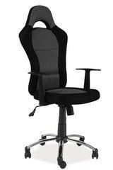 Офисное кресло Офисное кресло Signal Q-039 (черный/серый)