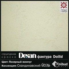 Краска Краска Desan Фактура Doilid, цвет Полярный жемчуг