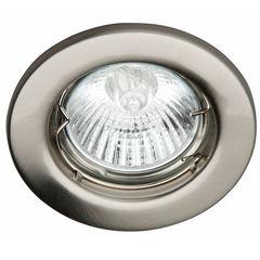 Настенно-потолочный светильник Brilliant Classic G94503/13