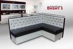 Кухонный уголок, диван АркаСтан Визит 3
