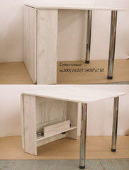 Обеденный стол Обеденный стол Karavai Стол-книга 20(162)x90x75