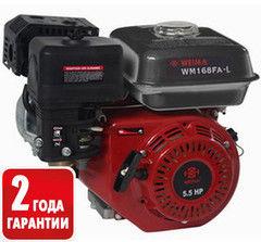 Двигатель WEIMA WM 168 FA (Q shaft) Двигатель бензиновый
