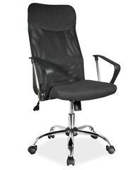 Офисное кресло Офисное кресло Signal Q-025 ткань (чёрный)