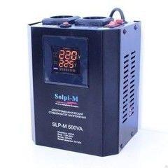 Стабилизатор напряжения Стабилизатор напряжения Solpi-M SLP-М500BA