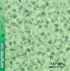 Линолеум Зеленый линолеум Комитекс Лин Парма МАТИСС 552