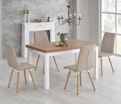 Обеденный стол Обеденный стол Halmar Tiago (дуб ланцелот/белый)