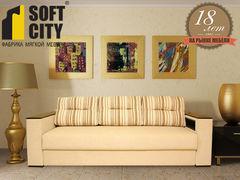 Диван Диван SoftCity Баккара-2/2 (прямой)