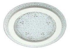 Светодиодный светильник Novotech Trad 357395