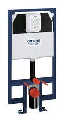 Инсталляция Grohe Rapid SL 38994000