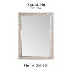 Зеркало Алмаз-Люкс М-090