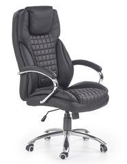Офисное кресло Офисное кресло Halmar King (черный)