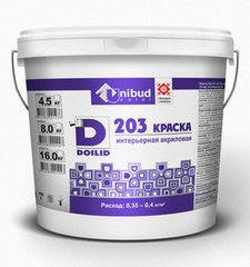 Краска Краска Doilid ВД–АК–203 (2.8л)