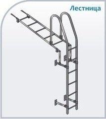Комплектующие для кровли Изомат-Строй Лестница (кровельная, стеновая)