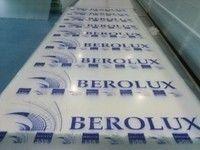 Светопрозрачная кровля Berolux Поликарбонат сотовый 10 цветной