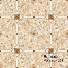 Линолеум Линолеум Комитекс Лин Версаль Магеллан 232