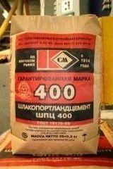 Цемент КрасносельскСтройматериалы Шлакопортландцемент марки 400 ШПЦ 400