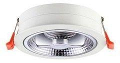 Светодиодный светильник Novotech Snail 357568
