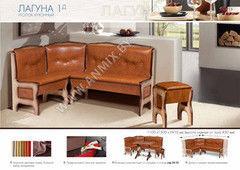 Кухонный уголок, диван Анмикс Ладога-1Д