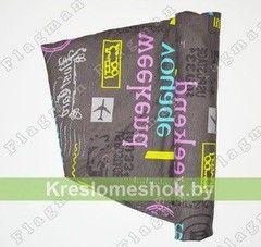 Kreslomeshok.by Чехол Трэвел Ч2.4-38 (скотчгард)