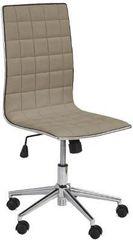 Офисное кресло Офисное кресло Halmar Tirol