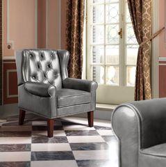 Кресло Кресло ZMF Престиж (графит)