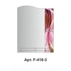 Мебель для ванной комнаты Алмаз-Люкс F-418-3