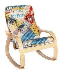 Кресло Кресло Impex Сайма Action 26