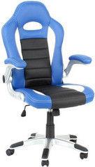 Офисное кресло Офисное кресло Calviano WRC