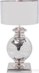 Настольный светильник Kare Table Lamp Globe Alu 36042