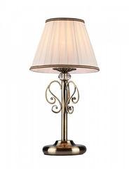Настольный светильник Maytoni ARM420-22-R